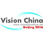 Vision China Show Peking 2016